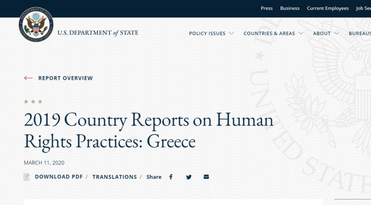Parallel report by ABTTF to the Greece 2019 Human Rights Report
